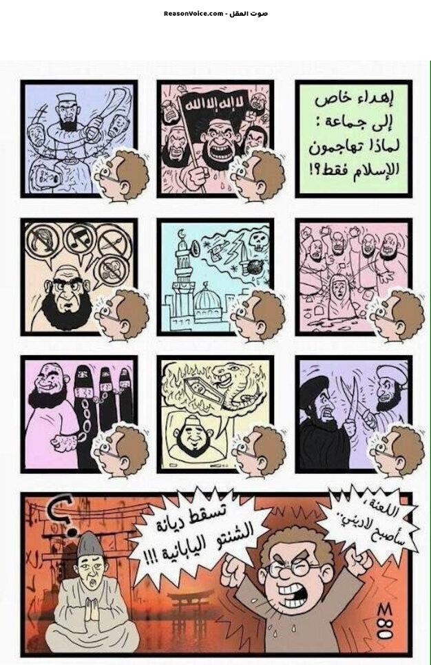 انظروا ماذا في تعاليم الاسلام ثم تكلموا لماذا تنتقدونه
