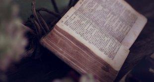 كتاب مقدس