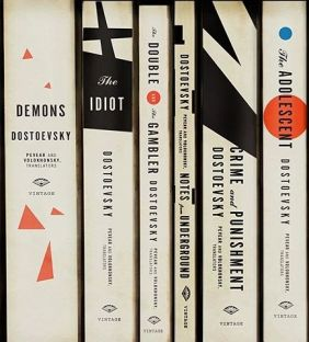 Pixel & Pilcrow || Ignored Art of Spines || Dostoevsky designed by Peter Mendelsund