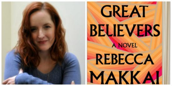 women and children first bestseller rebecca makkai