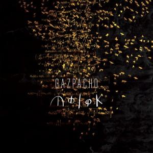 Prog rock band Gazpacho announce details of their new album Molok + track stream