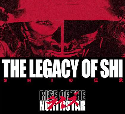 """Rise of the NorthStar album cover for """"Legacy of Shi"""""""