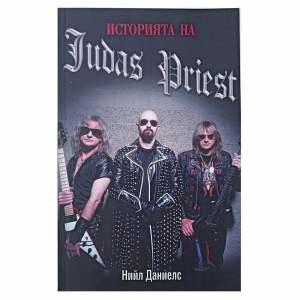 Историята на Judas Priest