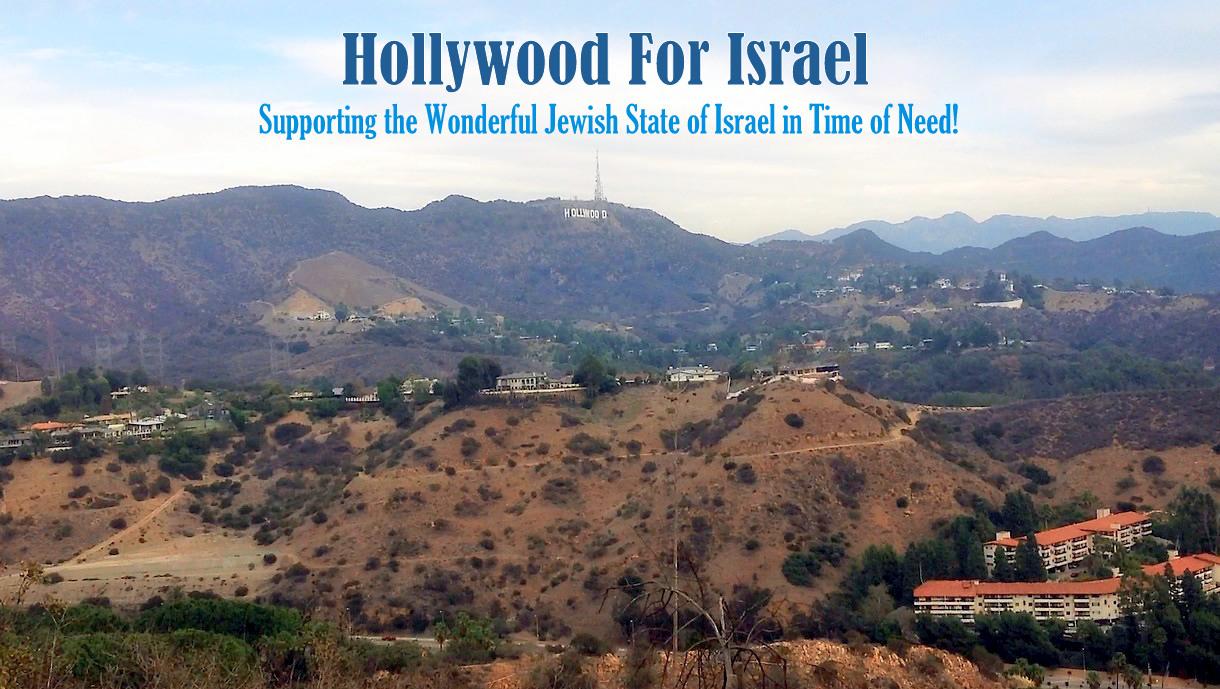 hollywoodforisraelfinishedglowlighterbluebetter