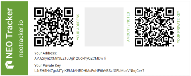 Public and private key with QR code, on a pamphlet-sized sheet