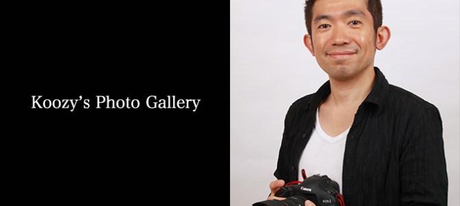 Koozy's Photo Gallery