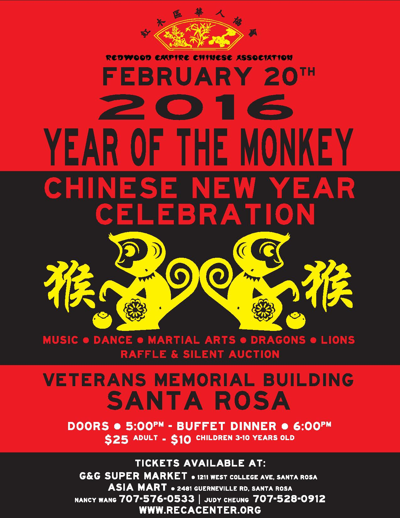2/20/2016 Year of the Monkey Celebration poster