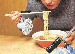 Japanese+Spaghetti+Invention.jpg