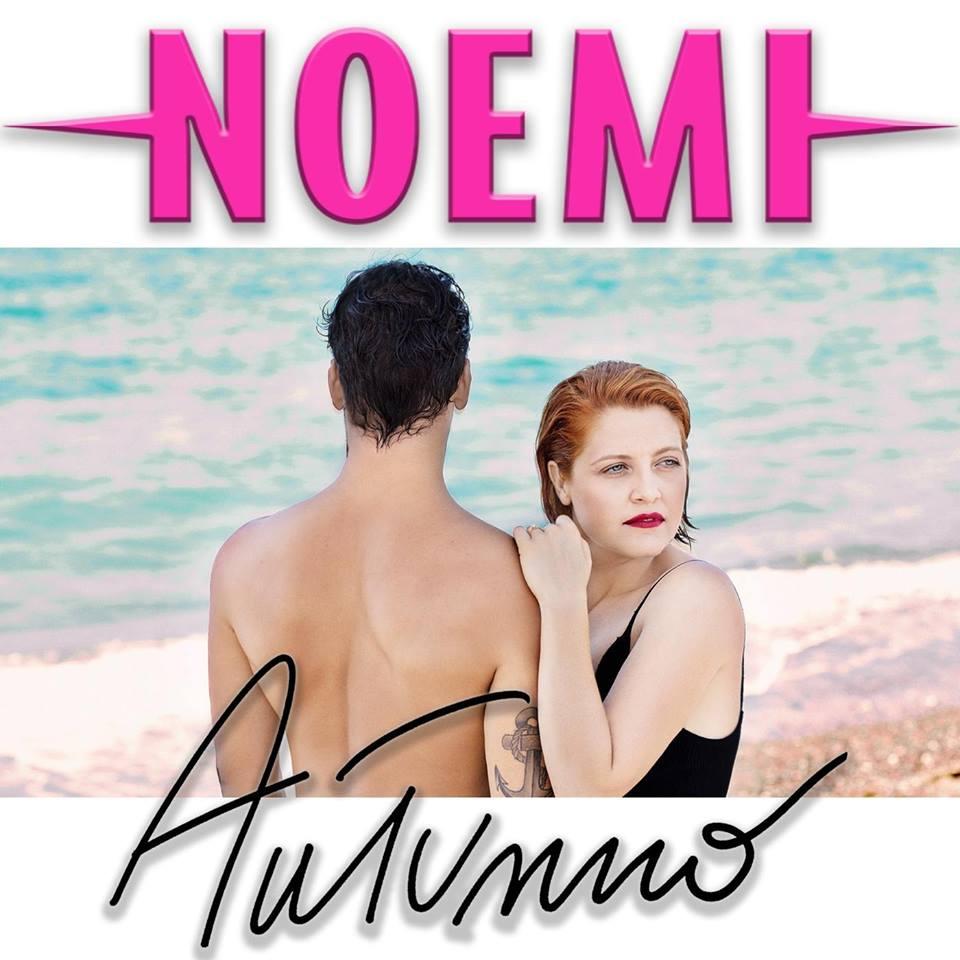 Noemi: