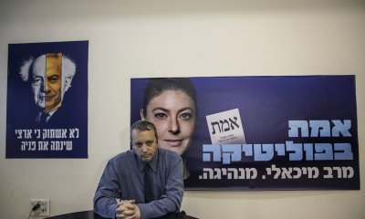Israeli voters are poised to elect the country's first Reform rabbi to the Knesset.