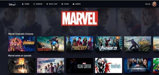 DisneyPlus Marvel _ BITK