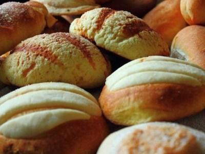 el-pan-dulce-de-los-guatemaltecos-mundochapin