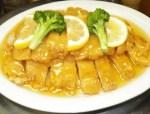 pollo al limón - Remedios naturales para la alergia a la picadura de los insectos