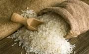 arroz con adobo - Arroces con Thermomix