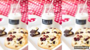 Recette de cookies au chocolat blanc, amandes et cranberries
