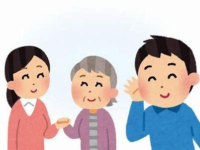 中小企業経営者の心のコンセルジュ~幼少期編6~