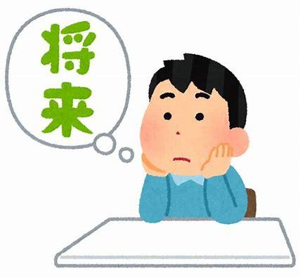 中小企業経営者の心のコンセルジュ~青年期編5~