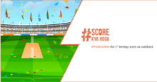 Freecharge Predict 2 win contest