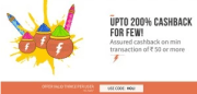 Freecharge Holi Offer
