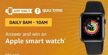 Amazon Apple Smart Watch Quiz Answers Today 29 July – Play And Win