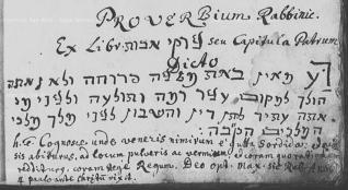 kirrwiller-bms-1711-1787-p-5