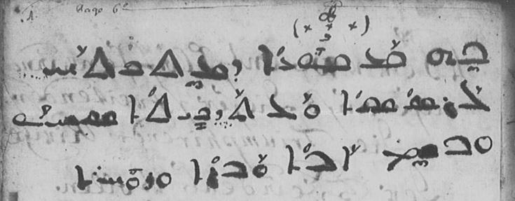 kirrwiller-bms-1711-1787-p-6-syriaque