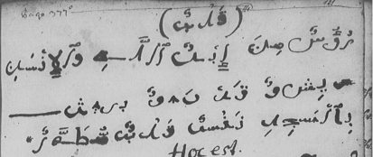 kirrwiller-bms-1711-1787-p-62-arabe