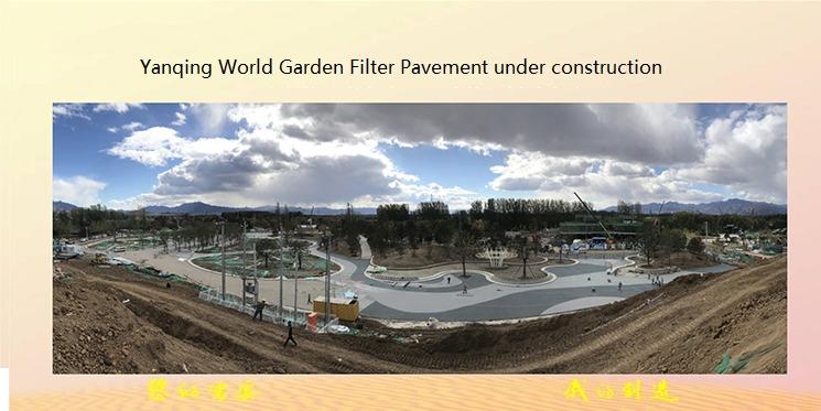 Rechsand Garden Filter Pavement, Filter Pavers