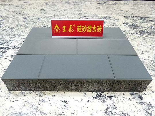 Permeable Block Paving Suppliers