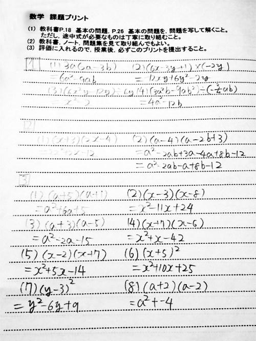 mathprint