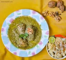 Hariyali Chicken Curry