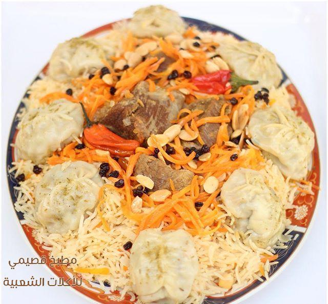 طريقة الرز البخاري باللحم مع المنتو الحجازي