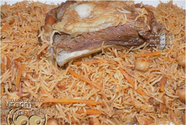 طريقة عمل الرز البخاري الاصلي باللحم