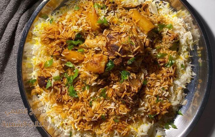 مكونات ومقادير وطريقة عمل الرز الكابلي باللحم