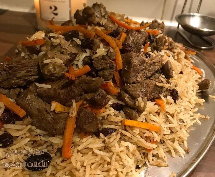 وصفة الرز الكابلي الأفغاني باللحم سهل ولذيذ بالصور kabuli pulao recipe