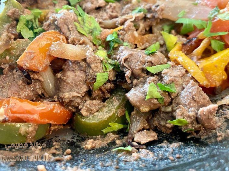 وصفة طريقة عمل وطبخ صاجية كبدة الدجاج سهلة وسريعة ولذيذة بالصور