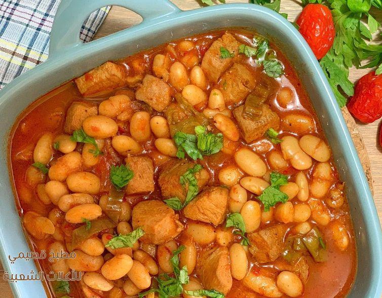 صور اكلة مرقة فاصوليا يابسة بالدجاج العراقيه maraq recipe