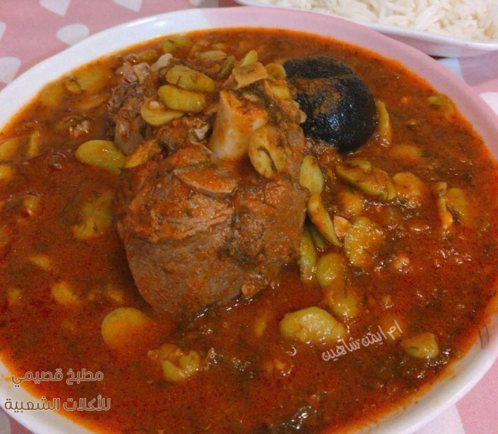 صور اكلة مرق الباقلاء الخضراء maraq recipe