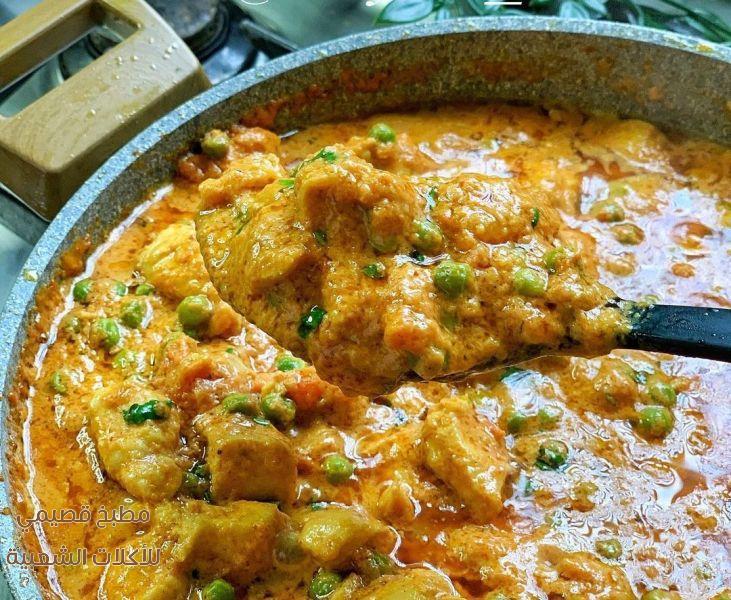 صور وصفة صالونة بازلاء بالدجاج والكريمة salona recipe سهله ولذيذة