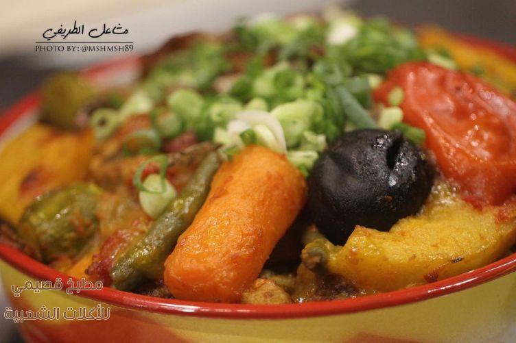صور وصفة طريقة طبخ وعمل اكلة القرصان مشاعل الطريفي qursan recipe