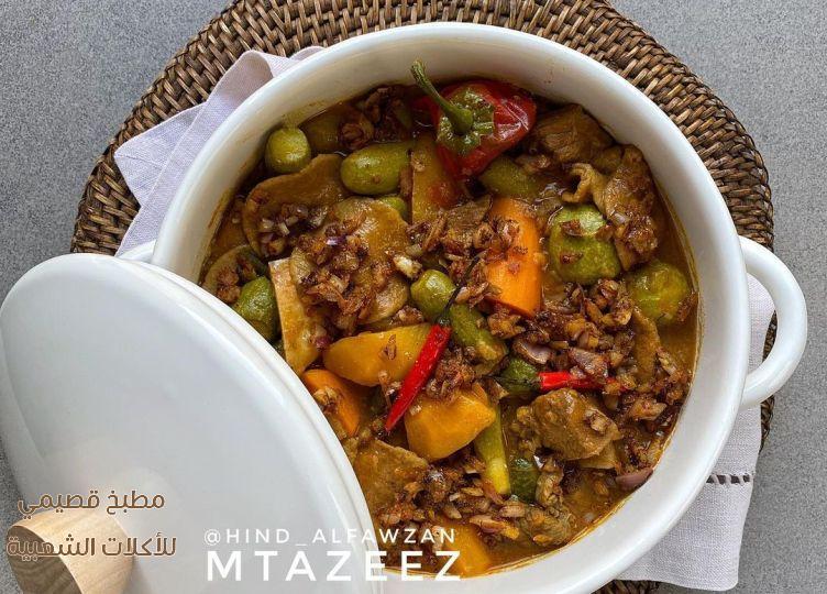 صور وصفة طريقة طبخ وعمل اكلة المطازيز في قدر الضغط الكهربائي هند الفوزان matazeez recipe