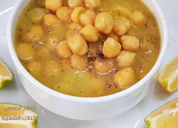 طبخ لبلبي عراقي بالنارنج والفلفل