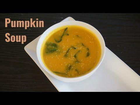 Healthy Homemade Pumpkin Soup Recipe | weight loss recipe | Fall Soup | Winter Soup recipe | Ep 204
