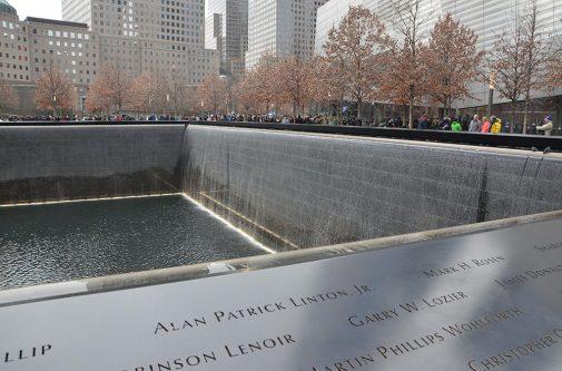 L'émouvante fontaine du mémorial du 11 septembre, New York