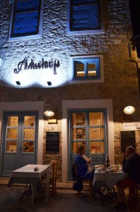 Dîner chez Alaloum, restaurant à Nauplie, Grèce