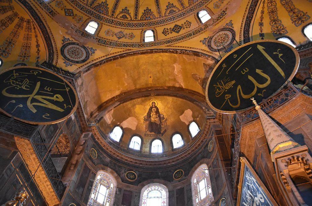 Mosquée Sainte Sophie, Istanbul, Turquie
