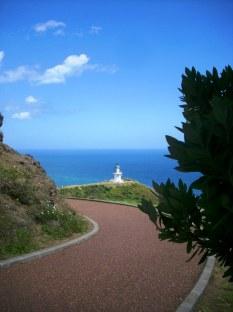 Cape Reinga Lighthouse (Leuchtturm) - Nordinsel