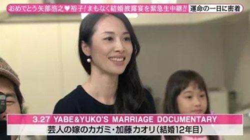 加藤浩次と嫁かおりの馴れ初めや結婚エピソード|夫婦仲が素敵すぎる!【画像あり】