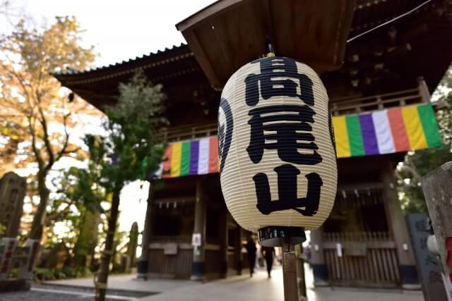 2021年高尾山薬王院初詣の混雑状況や参拝時間は?駐車場やアクセス方法を紹介!