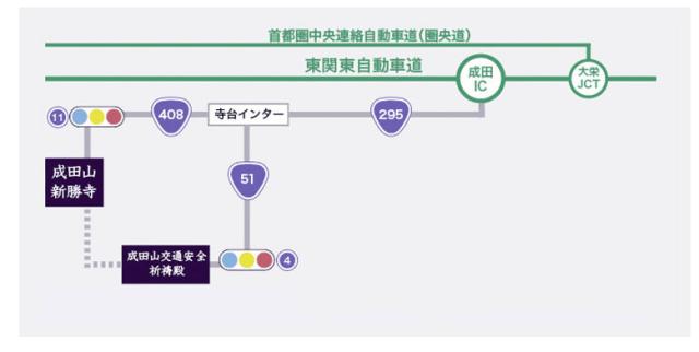 成田山新勝寺の初詣参考画像